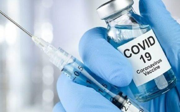 Начало вакцинации